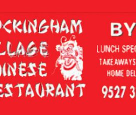 Rockingham Village Chinese Restaurant