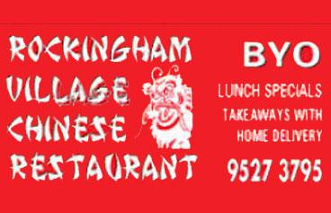 Rockingham Village Chinese Restaurant