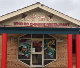 Wing Bo Chinese Restaurant